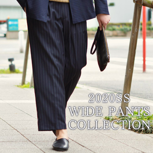 WIDE PANTS COLLECTION 2020SS
