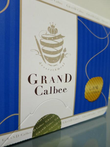 GRAND Calbee【グラン カルビー】