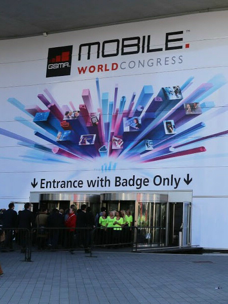 Mobile World Congress【MWC】
