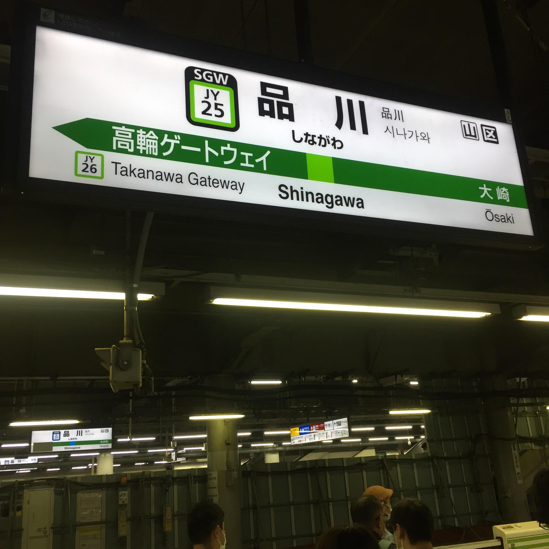 行ってきました「21SS 東京出張」!!