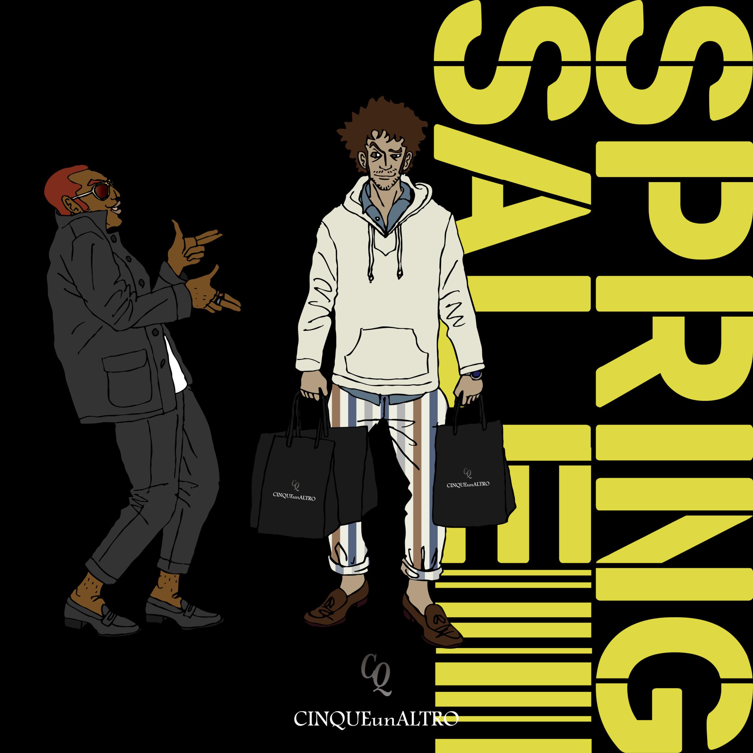 【朗報!!】~2021 Spring Saleのお知らせ~